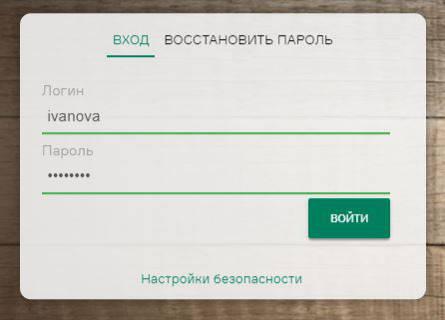 поволжский банк пао сбербанк адрес тольятти